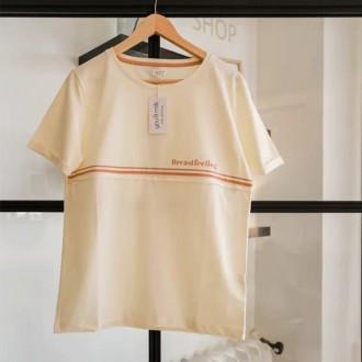T - shirt allaitement Breastfeeling -couleur latte- coton biologique -boutique zéro déchet 74 -Epicerie de vrac - My Eco House