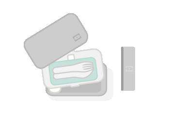 Ultra-compacte